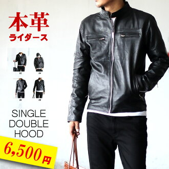 Genuine leather jacket biker jacket racing jacket riders jacket! The first half of ranking Prize! Single double hood 7 designs! XS-XL leather jacket!