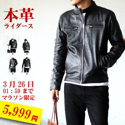 ライダースジャケット/本革/メンズ/シングルライダース/ダブルフード皮ジャン革ジャン
