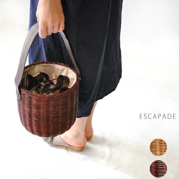 【30%OFF SALE/セール】30代〜40代ファッション バケツ型 かごバッグ ラタン バスケット レディース バッグ カバン 鞄 ハンド ESCAPADE E-22 エスカペード楽天カード分割