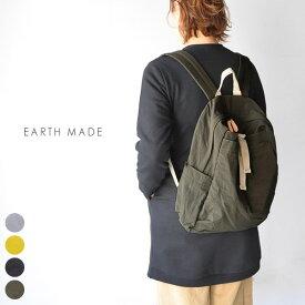 ×30代〜40代 ファッション コーディネート 【再入荷】リュックサック バッグ レディース メンズ カバン 鞄 ナイロン 軽量 大容量 アウトドア 旅行 アウトドア ギフト プレゼント EARTH MADE アースメイド E5190 アースメイド