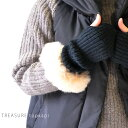 【CP20】30代〜40代ファッション 30%OFF SALE/セール【ネコポス可】 アルパカファー アームウォーマー 手袋 グローブ レディース 手編み ペル...