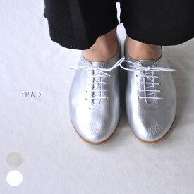 30代〜40代 ファッション コーディネート レザー レースアップシューズ 靴 レディース シューズ レザー 革靴 フラット ローヒール レースアップ 紐靴 日本製 きれいめ 撥水加工 再入荷 TRAD TS001 トラッド楽天カード分割