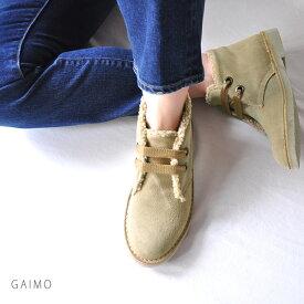 【再値下げ】【30%OFF SALE/セール】30代〜40代ファッション スエード デザートブーツ 靴 レディース シューズ ブーツ ボア ハイカット gaimo V0001 ガイモ楽天カード分割