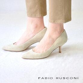 【30%OFF SALE/セール】30代〜40代ファッション【送料無料】スエード パンプス レディース 靴 シューズ きれいめ イタリア製 レザー パーティー 結婚式 オフィス フォーマル FABIO RUSCONI ZUZZUPRO ファビオルスコーニ