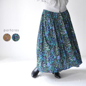 【CP20】30代〜40代 ファッション コーディネート 【送料無料】ギャザースカート スカート ロング ウエストゴム 花柄 フラワー フレアスカート 日本製 portcros i-8427 ポートクロス楽天カード分割