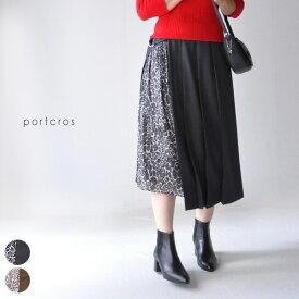 【CP20】30代〜40代 ファッション コーディネート 【送料無料】切り替え ラップ風スカート スカート ロング ミモレ丈 レオパード ヒョウ柄 ラップ風 巻きスカート風 日本製 portcros i-8492 ポートクロス楽天カード分割