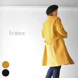30代〜40代 ファッション コーディネート【送料無料】Aラインコート コート ロング レディース アウター ジャケット 日本製 Le minor EL33802 ルミノア楽天カード分割