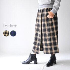 【HW】30代〜40代 ファッション コーディネート【送料無料】チェック パンツ パンツ ロング レディース チェック ラップ風 ズボン 日本製 綿 麻 Le minor EL36903 ルミノア楽天カード分割