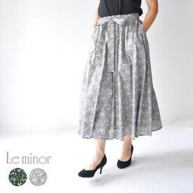 【HW】30代〜40代 ファッション コーディネート【送料無料】リバティ スカート スカート ロング レディース ウエストゴム リバティ LIBERTY 綿100 日本製 花柄 フラワー Le minor EL37908 ルミノア楽天カード分割