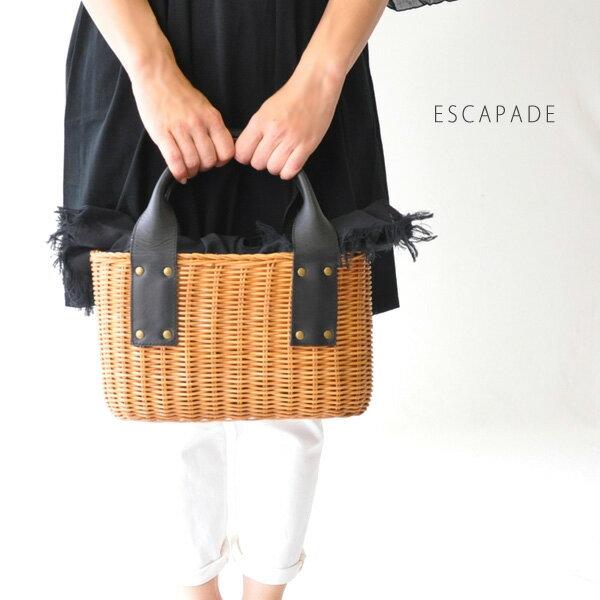 【30%OFF SALE/セール】30代〜40代ファッション ラタン かごバッグ バッグ バスケット レディース 本革 カバン 鞄 ハンド ESCAPADE E-15 エスカペード楽天カード分割