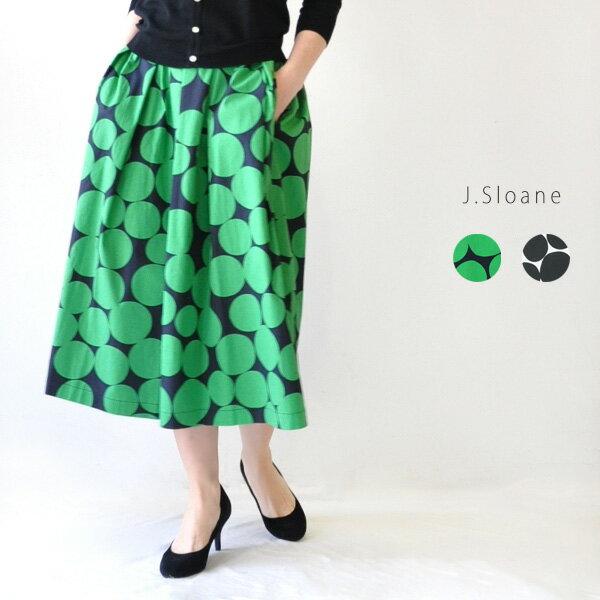 30代〜40代ファッション 【送料無料】ドット ロング スカート スカート ロング 水玉 柄 プリント コットン100% J.Sloane SS1821020 ジェイスローアン楽天カード分割
