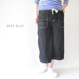 【●】【30%OFF SALE/セール】30代〜40代 ファッション コーディネート ガウチョパンツ 大きいサイズ ガウチョパンツ デニム ライトオンス ワイドデニムパンツ レディース ワイドパンツ 日本製 コットン 100% ガウチョ DEEP BLUE 72686 ディープブルー