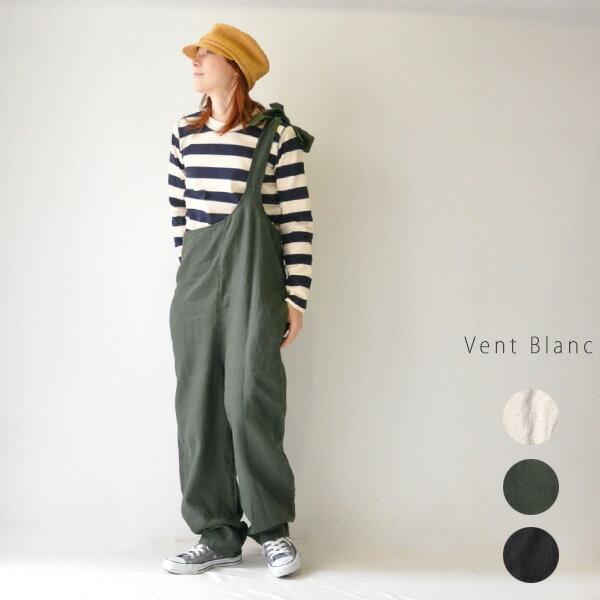 【40%OFF SALE/セール】30代〜40代ファッション 【送料無料】リネン サロペット パンツ ロング レディース サロペット ワンショルダー リネン100% 日本製 ズボン ゆったり 大きいサイズ Vent Blanc VBP181310 ヴァンブラン 再入荷楽天カード分割