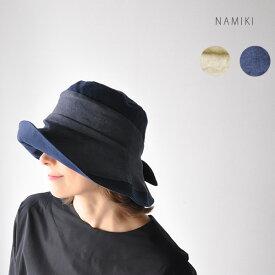 30代〜40代ファッション スカーフ巻き クロッシェ ハット レディース 帽子 UV加工 UVカット 紫外線対策 日本製 リネン サイズ調整 NAMIKI design room 32-135 ナミキデザインルーム楽天カード分割