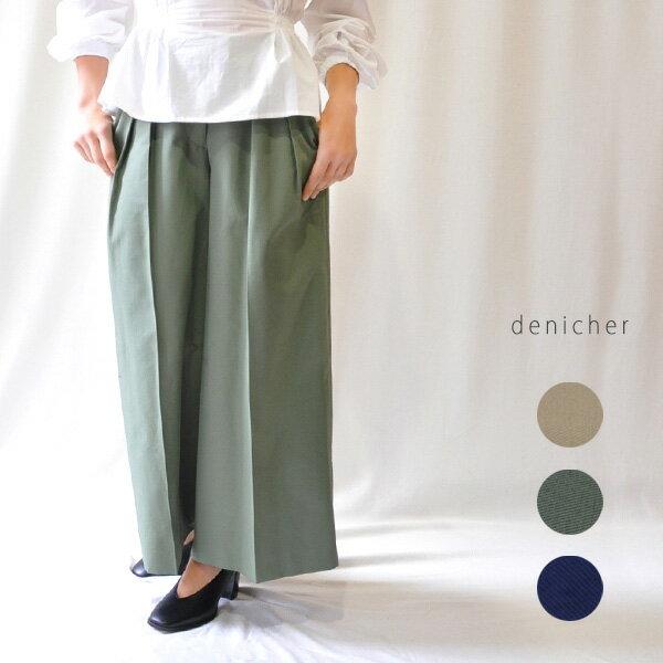 【40%OFF SALE/セール】30代〜40代ファッションタック ワイドパンツ ボトム パンツ ロング タック ワイド 日本製 レディース denicher DP181014 デニシェ楽天カード分割