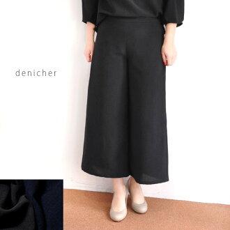 30 多岁 40 多岁时装裤女士正式清洁是因为办公室长年份长的宽裤妇女取得日本厕所允许入学仪式开始西装婚礼 denicher 顶部 3330 丹尼斯