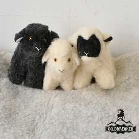 ×ひつじのぬいぐるみ ぬいぐるみ 羊 人形 ひつじ シープ インテリア プレゼント ギフト 誕生日 ウール 動物 どうぶつ アニマル 羊毛 おもちゃ COLDBREAKER コールドブレイカー sheep MINI
