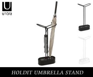 【UMBRA/アンブラ】HOLDIT UMBRELLA STAND(ホールディッド アンブレラスタンド)/傘立て/傘収納