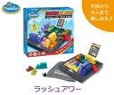 【ThinkFun/シンクファン社】Rush Hour(ラッシュアワー)/パズルゲーム/知育玩具