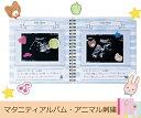 マタニティアルバム・アニマル刺繍/フォトアルバム/メモリアルグッズ/出産祝い