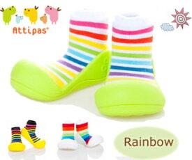 【Attipas/アティパス】 Rainbow(レインボー)/ファーストシューズ/ベビーシューズ/トレーニングシューズ/靴/出産祝い