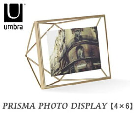 【UMBRA/アンブラ】【4×6】PRISMA PHOTO DISPLAY(プリズマ フォトディスプレイ/フォトフレーム/壁掛け/卓上