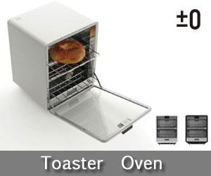 ±0 Toaster Oven/ プラスマイナスゼロ オーブントースター
