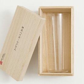 【松徳硝子】特注ハイボールグラス 弐・1個入り・特製桐箱入り