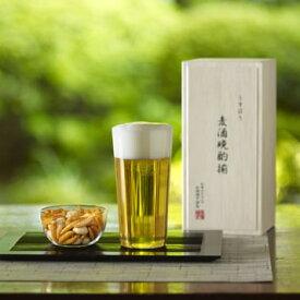【松徳硝子】うすはりグラス・タンブラーL&柿ピー小鉢セット・木箱付き