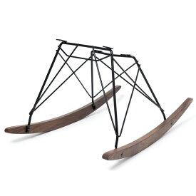 ロッカーベース Rocker Base Walnut/Black Replica for Eames Shell Chair