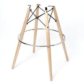 バーカウンター ドーウェルベース Bar Counter Dowel Base Maple/Black Replica for Eames Shell Chair
