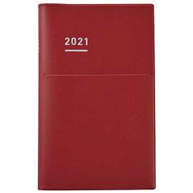 コクヨ ジブン手帳 Biz 2021 Spring 手帳 A5 スリム マンスリー&ウィークリー マットレッド ニ-JB1R-214 2021年 4月始まり