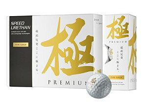 極PREMIUM(キワミプレミアム)ゴルフボール Type Gold 1ダース 12個入り ウレタンカバー3ピース 超高反発(非公認球)