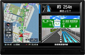 Diletto 9インチ ワンセグ内蔵 2020年版 ゼンリン地図 4GB ポータブルカーナビゲーション PNV-D9020