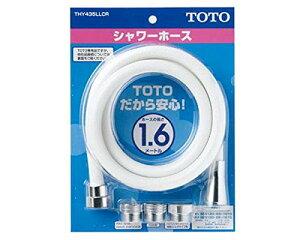TOTO シャワーホース L=1600mm 本体側ねじW24山20 ホワイト(アダプタ付) THY435LLCR