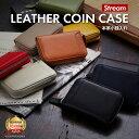 小銭入れ コインケース 本革 名入れ 小さい財布 ミニコインケース コンパクト メンズ YKK コインホーム収納 6ポケット…