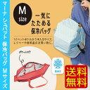 【メール便 送料無料】マーナ シュパット 保冷バッグ おりたたみ クーラーバッグ 買い物バッグ/エコバッグ/かわいい/…