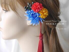 ミニマムとタッセルの髪飾り・ヘアアクセサリー【選べるカラー】