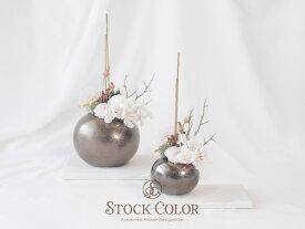 桜の春色和モダンアレンジ(S)*桃の節句・母の日・敬老の日などのギフトに