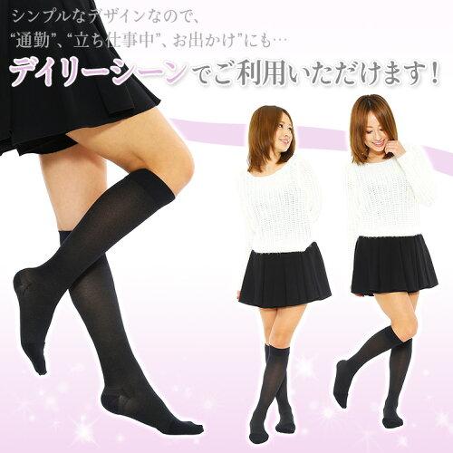 足がだるい足が冷える足が疲れるの症状に!弾性ストッキングファクトリー:ベノサンシルバーライン(強い着圧2倍)。すっきり美脚に!段階圧最大足首40Hpa(ヘクトパスカル)