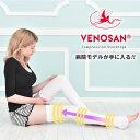 ベノサン VENOSAN 医療用弾性ストッキング 着圧 ソックス AES 18mmHg 中高年・シニアの血行促進 一般医療機器13B3X1094000001