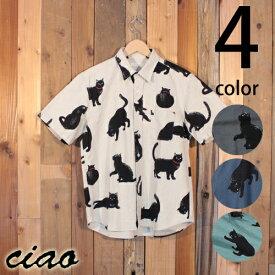 チャオ ciao クロネコ 黒猫柄 綿麻 半袖 シャツ 28-484 29-469
