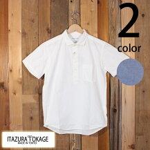 イタズラトカゲItazuraTokageダンガリーセミワイドカラープルオーバーシャツ半袖18-SS-024