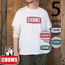 チャムスCHUMSチャムスロゴ半袖TシャツCH01-1324