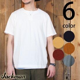 ジャックマン Jackman 半袖 ヘンリーネック Tシャツ JM5713