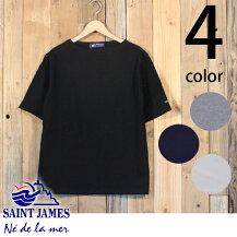 セントジェームスSAINTJAMESウェッソンボートネック半袖バスクシャツ03JC1325/1U
