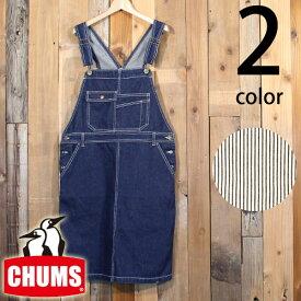 チャムス CHUMS レディース ハリケーン サロペット スカート CH18-1048