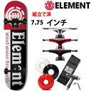スケボー コンプリート エレメント SECTION 7.5x31.5インチ 選べるトラック・ウィール ELEMENT【s2】
