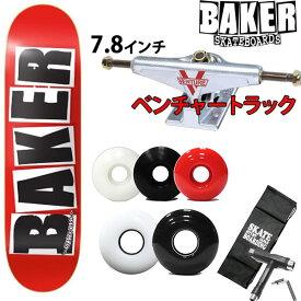 ベンチャートラックセット スケートボード コンプリート BAKER ベイカー BRAND LOGO RED-BLACK 7.875×31.25インチ スケートボード コンプリート【s3】