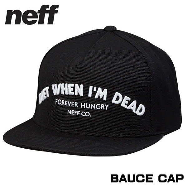 NEFF(ネフ) スナップバッグ BAUCE CAP DIET (16F00011DIET) キャップ【s3】